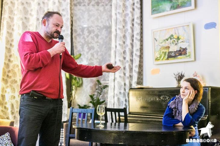 «Хрещений тато» БараБуки Дмитро Стус