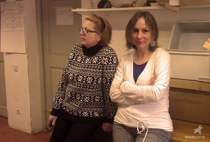 Юлє Пфайфер-Шпікерман (ліворуч) та Уляна Баран
