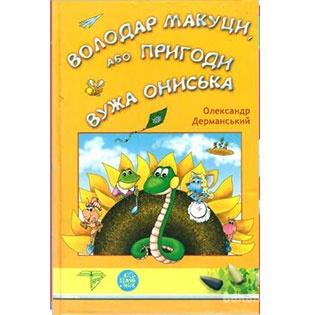 Турецкие книги читать онлайн на турецком языке